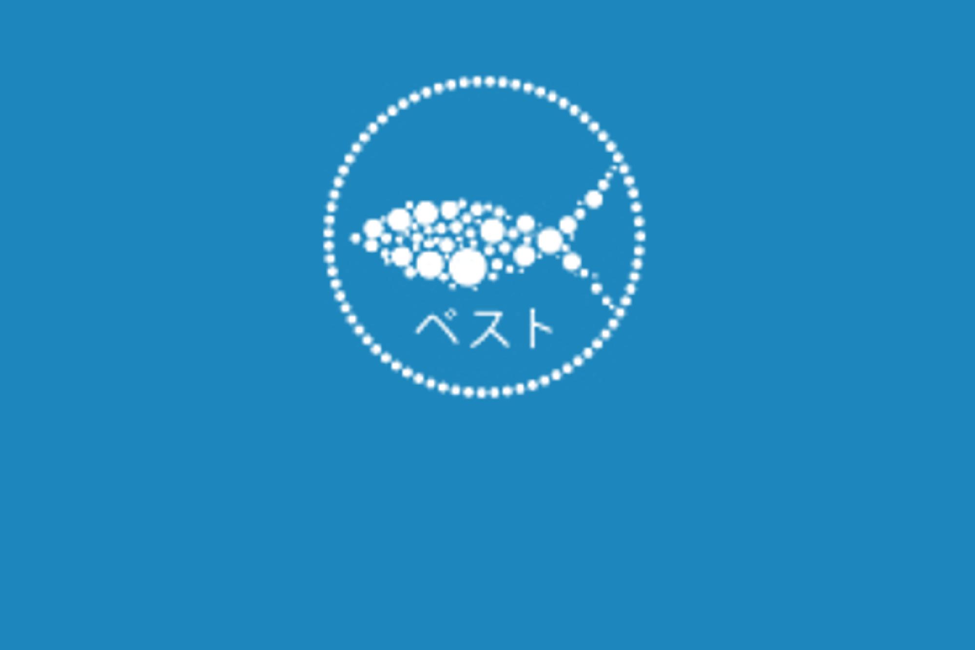 Besuto Sushi